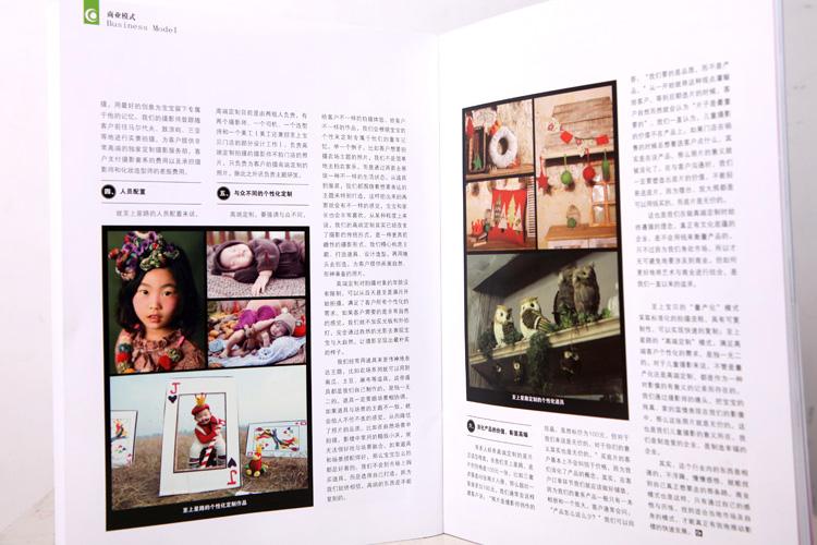 儿童摄影杂志《可复制的量产化与独一无二的高级定制》